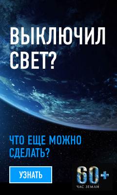 http://mh6.adriver.ru/images/0002417/0002417760/0/240_400_02.jpg